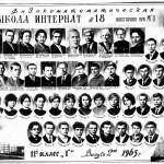 1965_G