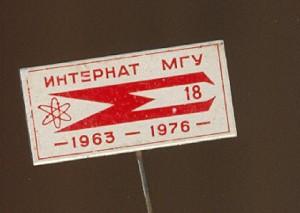 1976 г