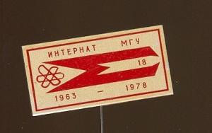 1978 г (2)