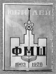 1978 г