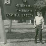 Игорь Бостынец