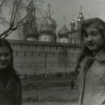 Загорск 1980 г
