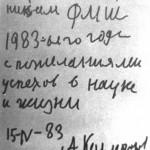 АНК-45