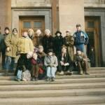 Москва, февраль 1997 г.