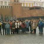 Москва, февраль 1997 г. (2)