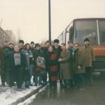 Москва, февраль 1997 г. Возле СУНЦ