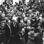 др интерната 1979 или 1980гг