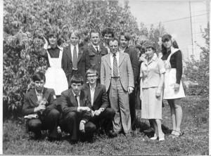 Тропин, Лагутенко 1981 10Д